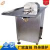 香肠扎线机 香肠不断线分段设备【全泰香肠扎线机】不锈钢材质