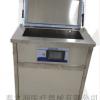 厂家直销超声波清洗机医用304不锈钢器械超声清洗设备