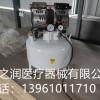 厂家直销无油空气压缩机静音气泵内镜清洗中心清洗水槽配置产品
