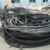 东莞废旧电缆回收公司
