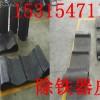 HRC63硬面堆焊耐磨钢板使用方法