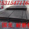 10+8 10+10 14+6 20+10耐磨堆焊钢板