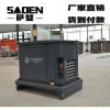 萨登15KW静音汽油发电机小区商场供电零售