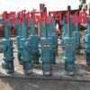 DYTP型电液推杆  平行式电动液压推杆