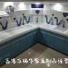 医用纤支镜清洗工作站纤支镜清洗中心支持定制