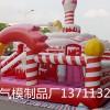 充气新款蛋糕城堡定制充气大型玩具批发支架水池充气广场蹦床