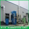厂家供应RTO催化燃烧设备有机废气处理设备