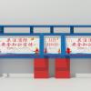 宣传栏制作工厂 宣传栏批发 江苏捷信2021新款