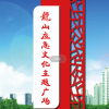河南郑州宣传栏制作工厂 公交候车亭  2021年新款
