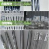 拉晶用籽晶承接各种定制特殊规格方/圆/锥籽晶加工和出售