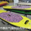 广州充气水上冲浪板定制充气水上浆板批发充气水上小船