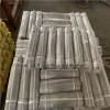 毕节建良金属 镀锌铁丝丝网 生产