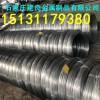 台州 退火圈丝比价 优质供应商