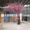 网红仿真大型玻璃钢樱花树室内装饰大树树许愿酒店