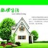 2021北京新风净化及净水博览会引领健康新风范