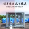 上海充气防疫帐篷批发充气消毒消防帐篷广州疾控帐篷定制