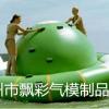 充气便携式初心者站立浆板批发充气水上冲浪板价格充气水上球