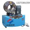 莱芜供锁管机,扣压机的产品特点和安装调试