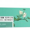 草本植物固体饮料OEM代加工/酸枣仁茉莉粉贴牌定制
