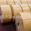 泉州厂家供应 PP无纺布 米黄色口罩外层用布