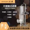 隆回鸿谦活性炭过滤器 锰砂过滤器精工质造