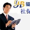 网上代缴上海社保,办理上海五险一金,上海专业社保代理公司