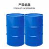 二丙二醇单甲醚 CAS34590-94-8 溶剂 当天发货
